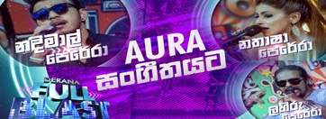 derana-full-blast-with-aura-05th-september-2021
