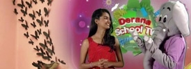 School TV - 02nd September 2014